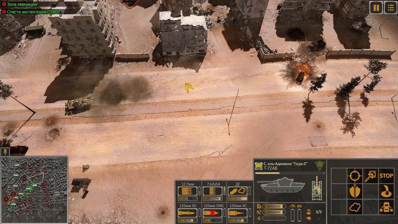 Syrian-Warfare-2021-02-23-02-49-33-800