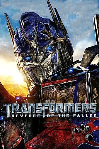 https://i.ibb.co/6YPRjXB/Transformers-Revenge-Fallen-poster.jpg