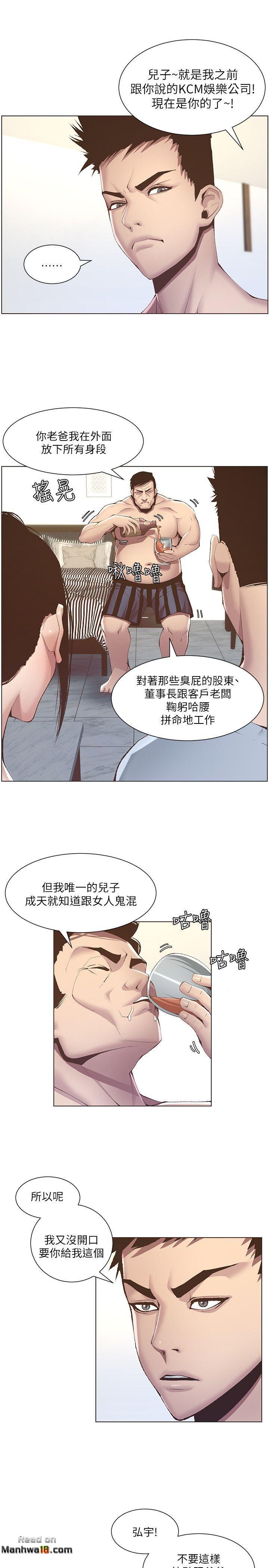 Step Father Manhwa Raw Chapter 6 - Manhwa18.com