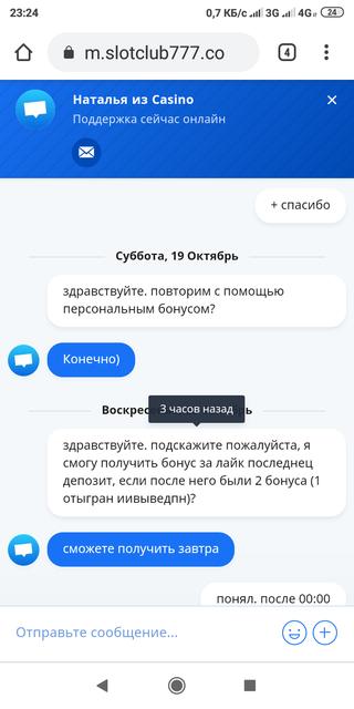 Screenshot-2019-10-20-23-24-24-295-com-android-chrome