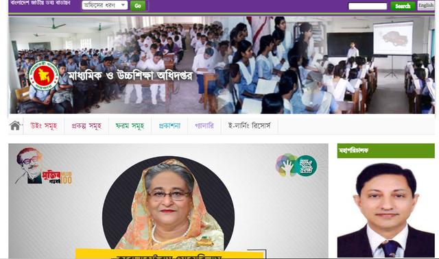 visit-dshe-gov-bd-for-class-six-assginment