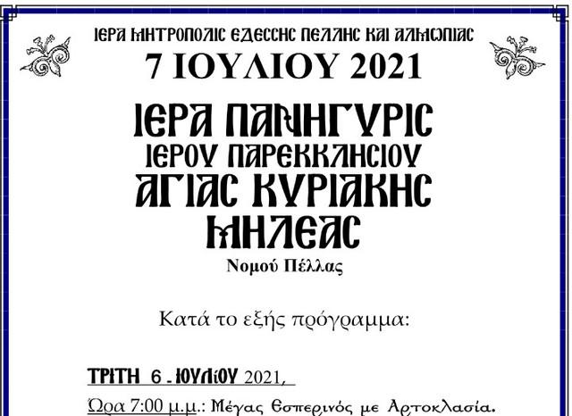 2021-07-05-105730