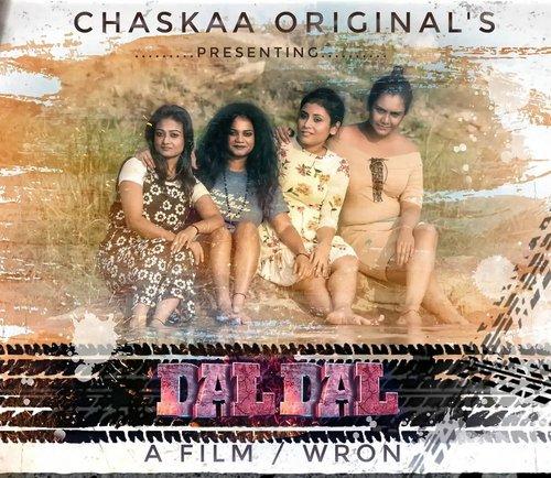 DalDal-2021-oChaskaa-Originals-Hindi-Short-Film-720p-HDRip-210MB-Downloadba2bcd29a7e380b5