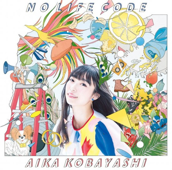 [Single] Aika Kobayashi – NO LIFE CODE