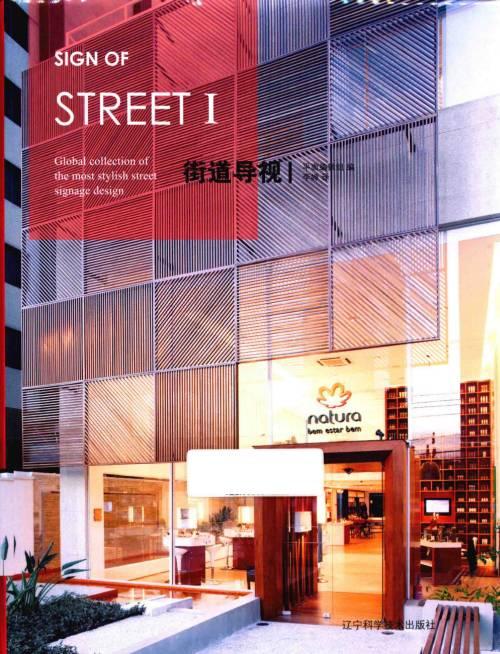 街道導視 1(59MB@PDF@OP@簡中)