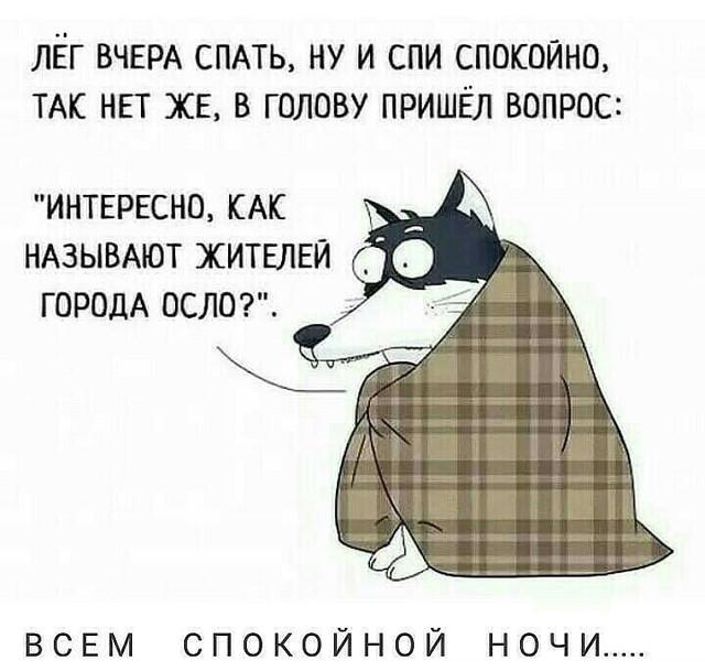 Болталка- 9 - Страница 10 Yolyvg-7-Ym-E