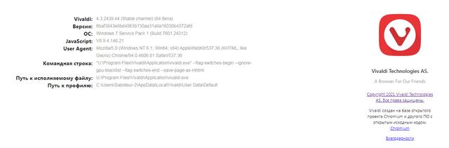 Screenshot-174.png