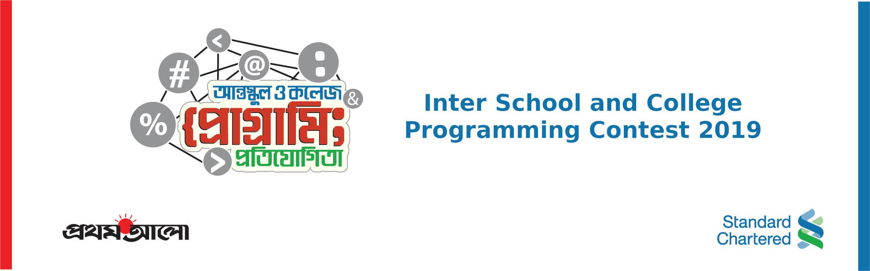 ISCPC-Banner