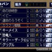Yu-Gi-Oh! - Shin Duel Monsters - Fuuin Sareshi Kioku (Japan)