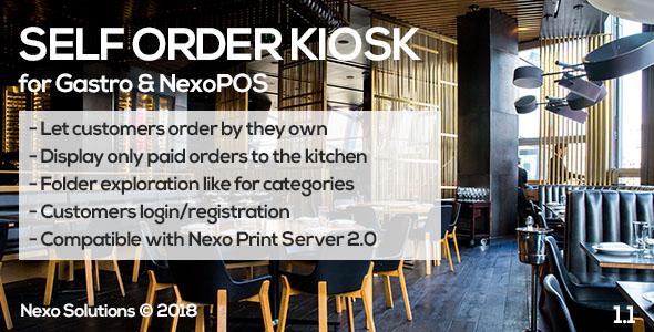 self-order-kiosk-banner