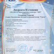 SWScan00033