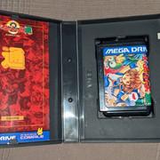 [vds] jeux Famicom, Super Famicom, Megadrive update prix 25/07 PXL-20210723-092922779