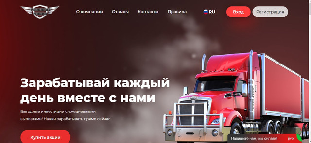 Powerful Truck Ul-WEhp-s-Su8