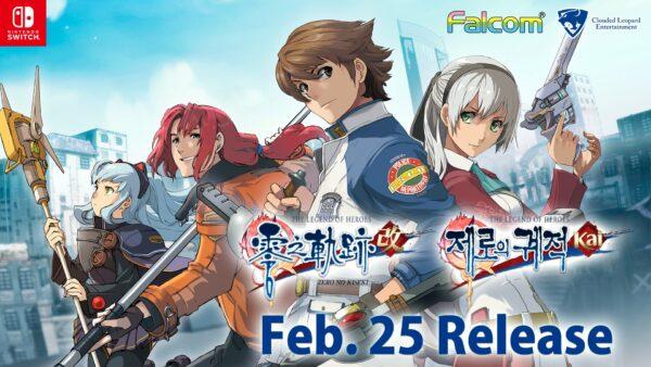 《英雄傳說:零之軌跡》在亞洲為SWITCH延期到2月25日 Zero-no-Kiseki-Switch-02-01-21-600x338