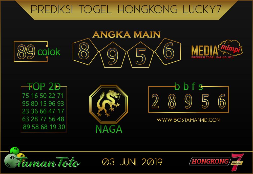 Prediksi Togel HONGKONG LUCKY 7 TAMAN TOTO 03 JUNI 2019