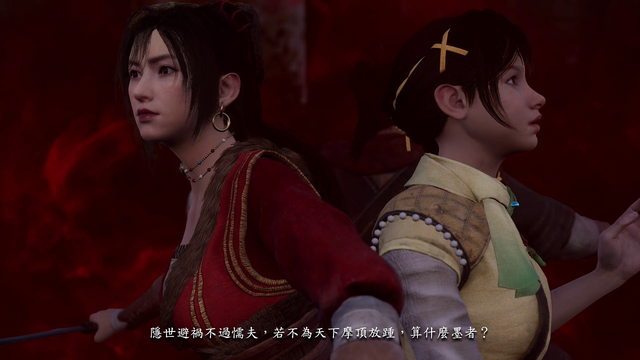 Topics tagged under ps4 on 紀由屋分享坊 Image