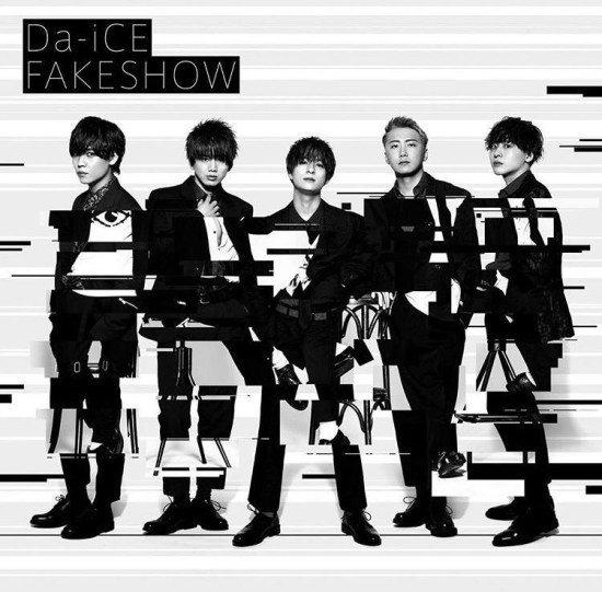 [Single] Da-iCE – FAKESHOW