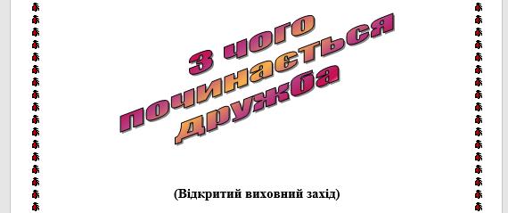 Самородова К.В. D4