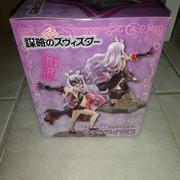[VDS] Figurines PVC (Animés, jeux...) N-Z Sekai-Seifuku-Bouryaku-no-Zvezda-Garakuuchika-Hoshimiya-Kate-Venera-sama-Kuru-Kuru-17-Revolve-2