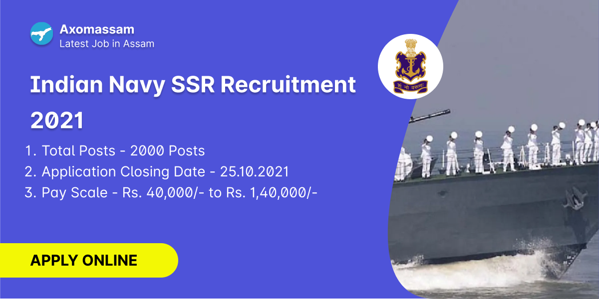 Indian Navy SSR Recruitment 2021 – February 2022 Batch 2000 Posts