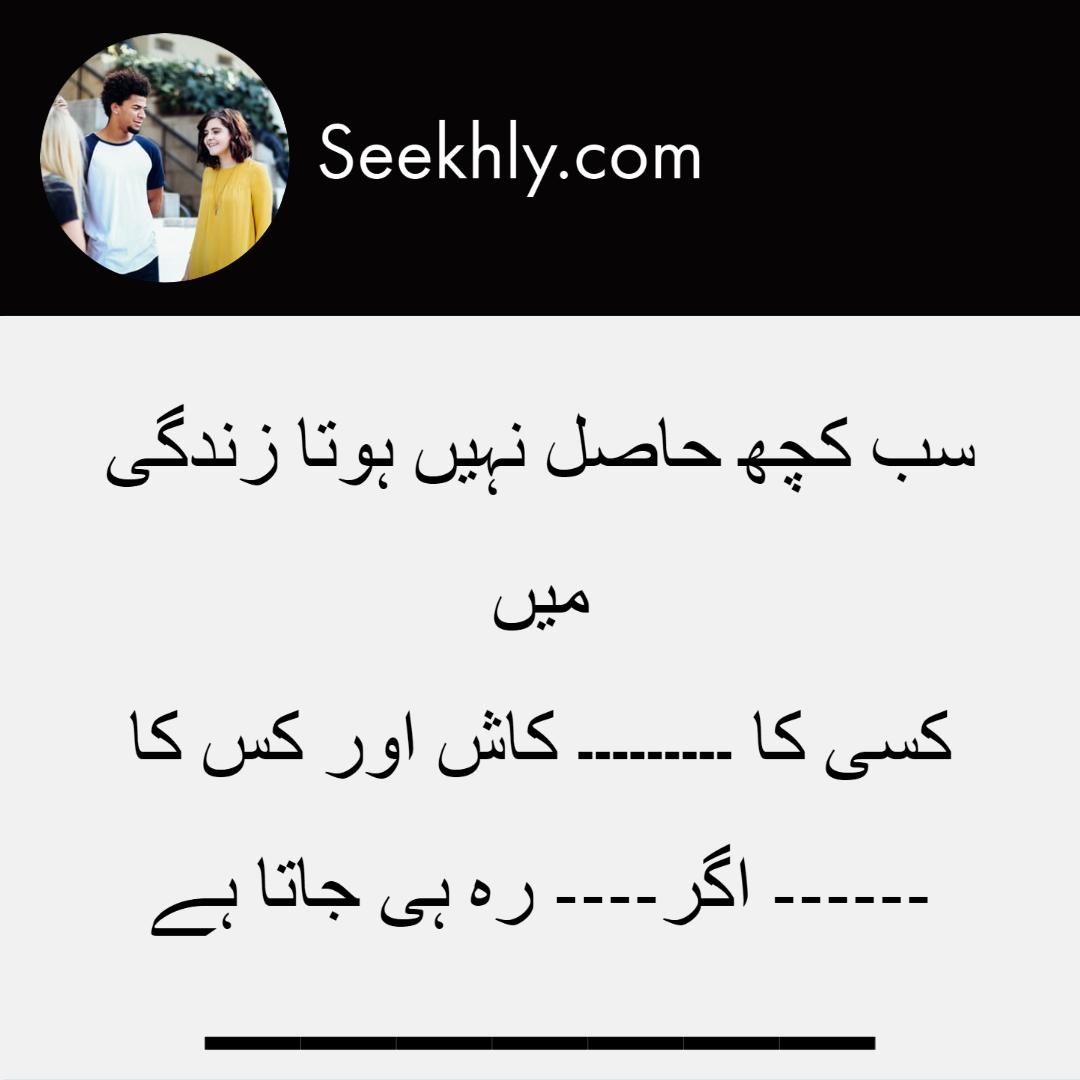 sad-poetry-2