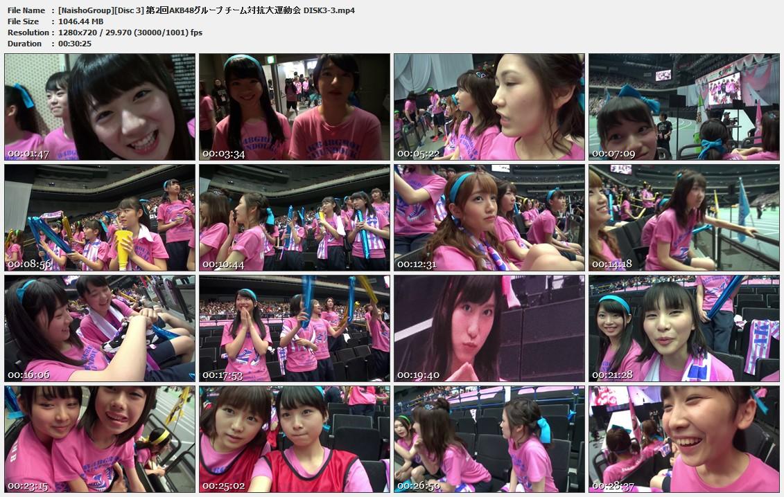 Naisho-Group-Disc-3-2-AKB48-DISK3-3-mp4