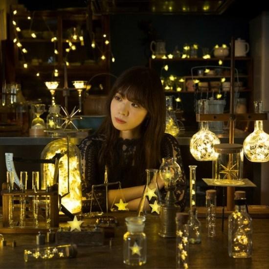 [Album] Yuiko Ohara – Hoshi ni Namae wo Tsukeru Toki