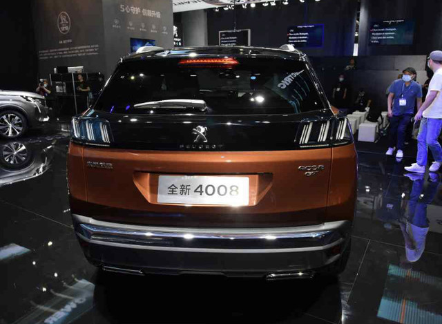 2020 - [Peugeot] 3008 II restylé  - Page 28 5-F7-B6031-6-CF6-4-C37-8-CEC-61-F9-E4-CB9-D2-E