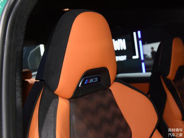 2020 - [BMW] M3/M4 - Page 23 51-C8-EF5-E-1-D74-4-BCC-BA9-D-3-DDEEA833-B92