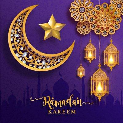 Makkah Ramadan Calendar 2020 PDF File DL