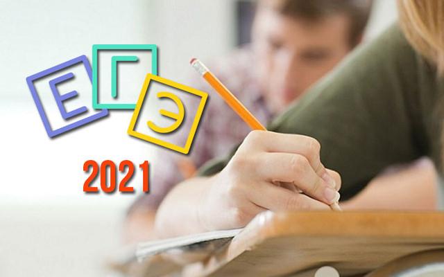 egeh-po-literature-v-2021-godu-2