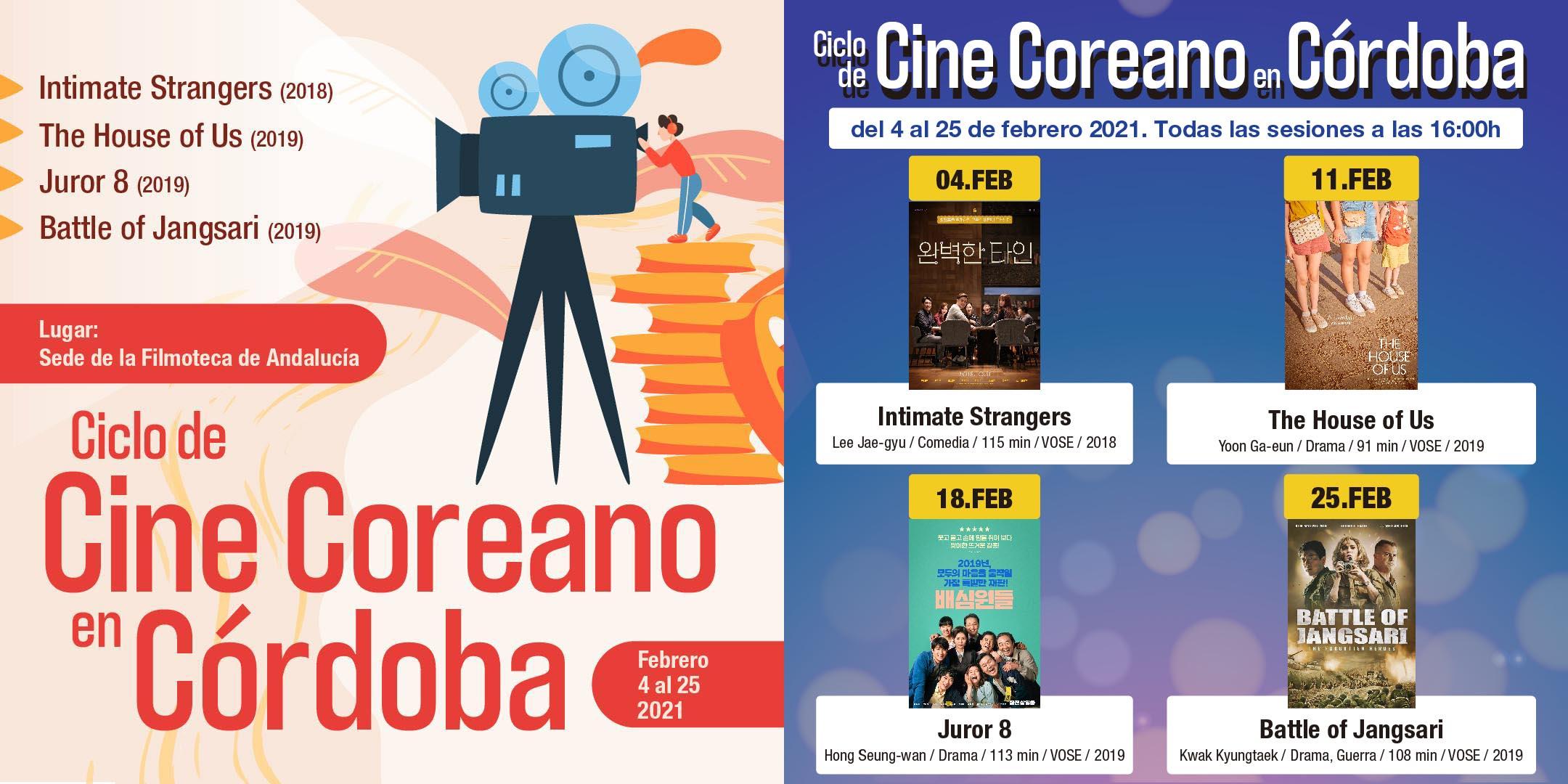 banner-ccc-cordoba-2-21.jpg