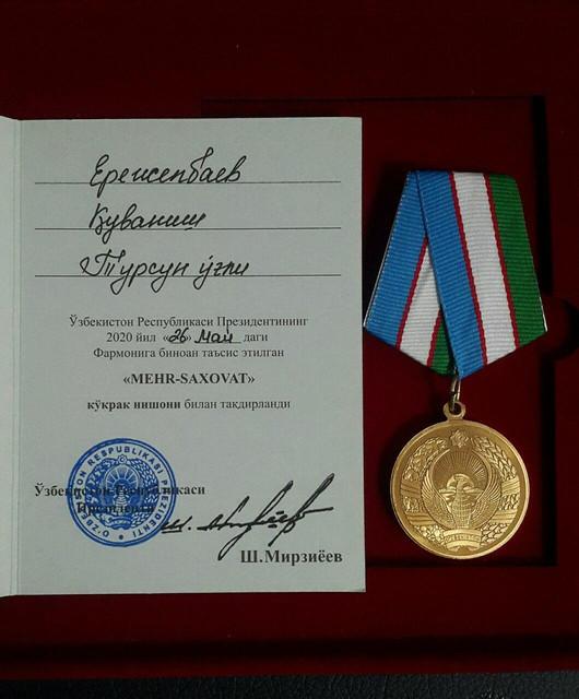 """Filial talabasi Quanish Yerejepbayev  """"Mehr-saxovat"""" ko'krak nishoni bilan taqdirlandi"""