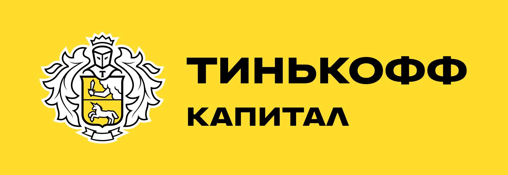 Тинькофф - Стратегия вечного портфеля в рублях