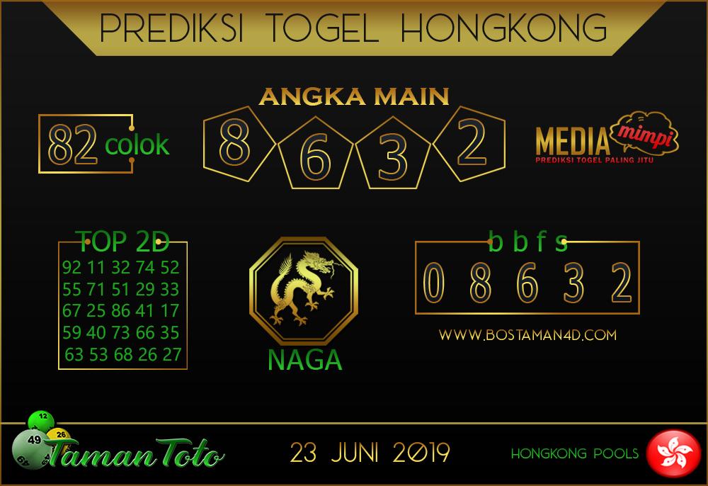 Prediksi Togel HONGKONG TAMAN TOTO 23 JUNI 2019