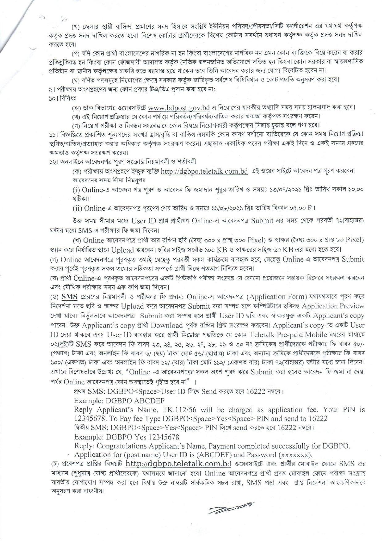 2021-07-12-07-30-fdaaf28c75f086c5943aab25320ce96f-page-005