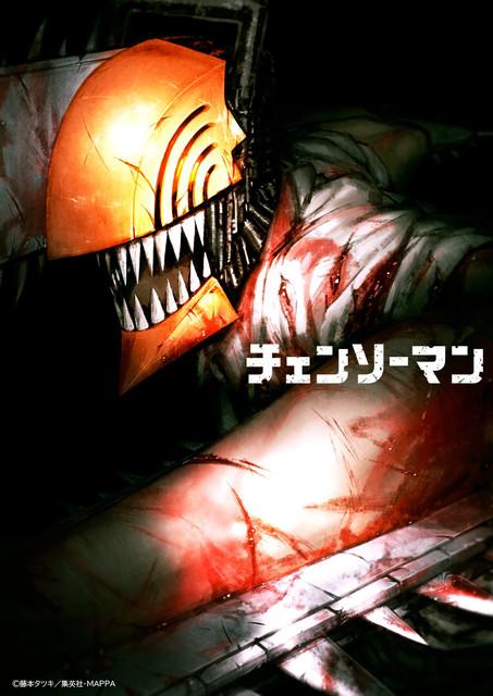 人氣黑暗系漫畫《鏈鋸人》公開動畫化視覺圖及紀念PV Ep-Glgq0-U8-AAd-Ie7