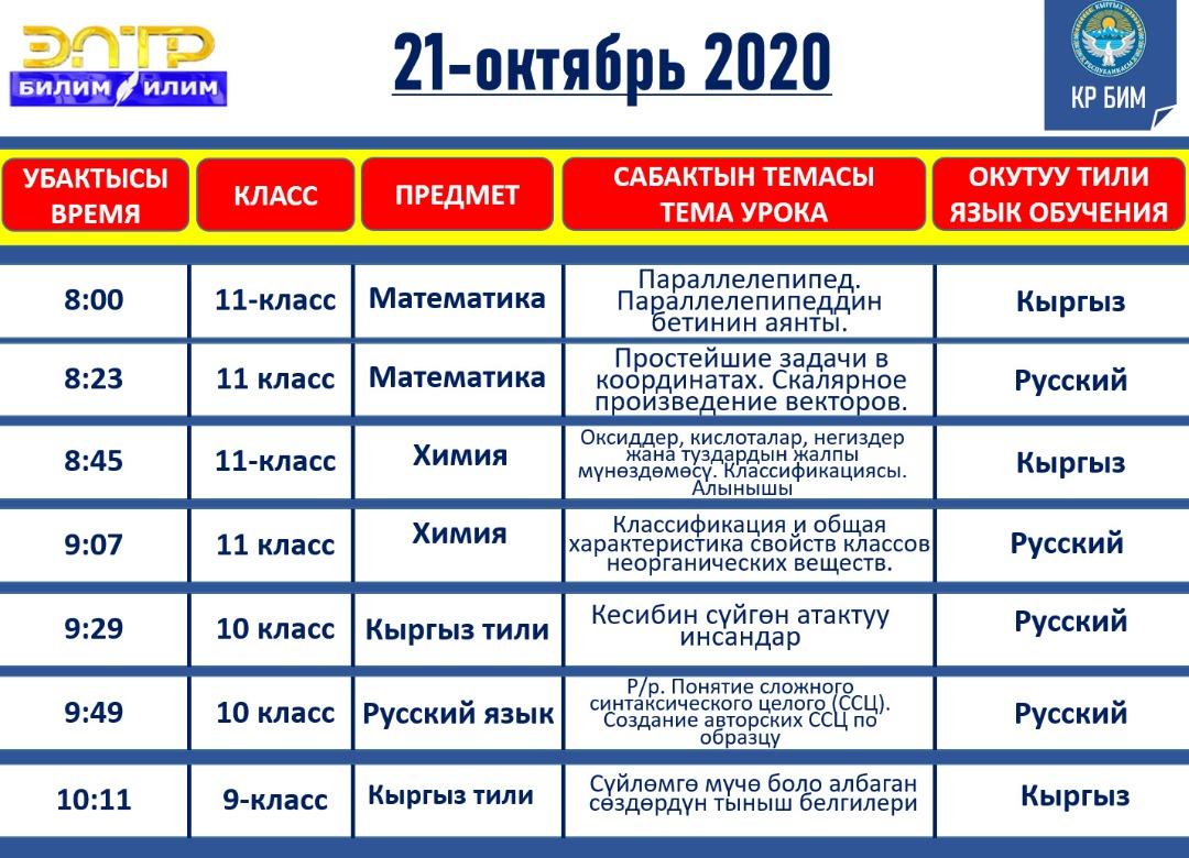IMG-20201017-WA0021