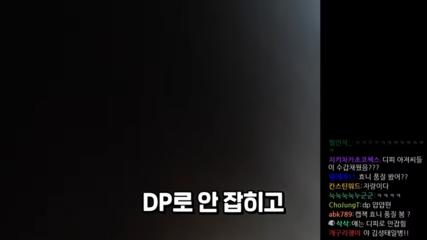 DP-0-59-screenshot