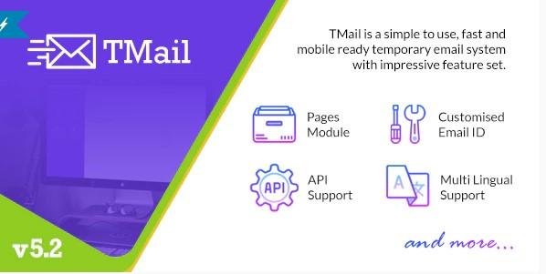 TMail v5.11 - скрипт временной почты с несколькими доменами