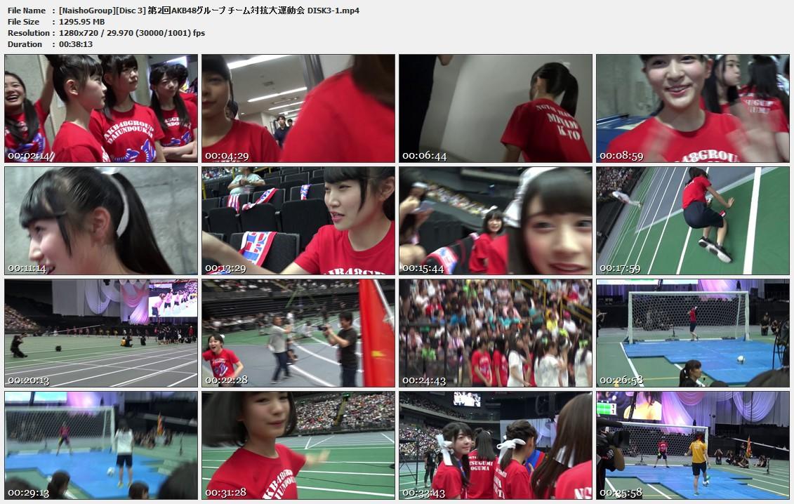 Naisho-Group-Disc-3-2-AKB48-DISK3-1-mp4