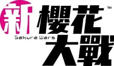 Topics tagged under sakura_war on 紀由屋分享坊 Image