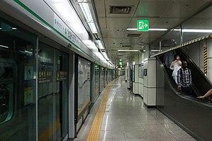 300px-Q487598-Seoul-National-University-A02