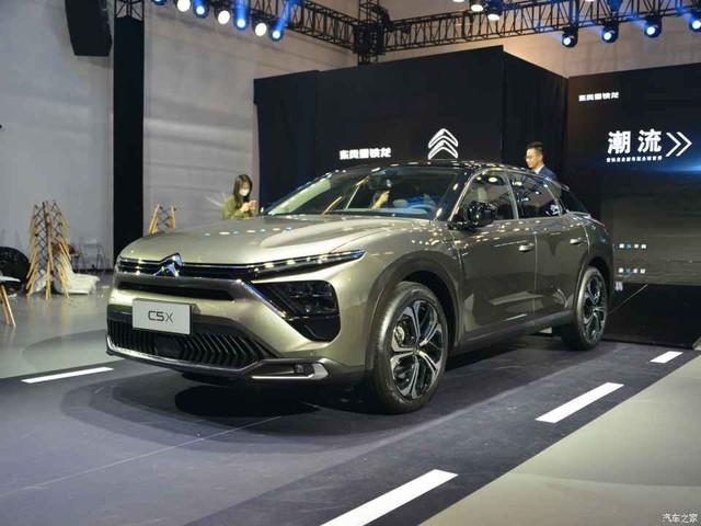2021 - [Citroën] C5 III  [E43] - Page 5 1-E02-C579-41-C4-425-E-A89-B-2-A5-BA6-B09423
