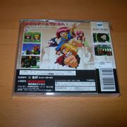 [VENDU] Jeux Saturn Jap DSCN4094