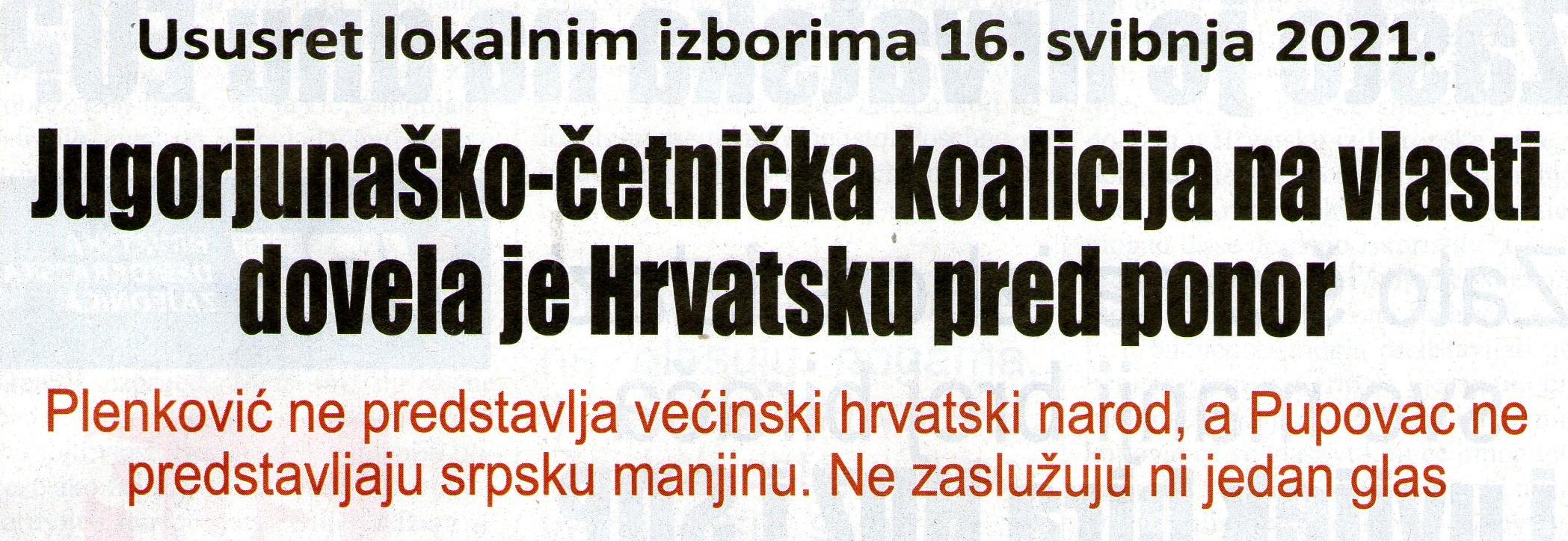 IZBORI-1