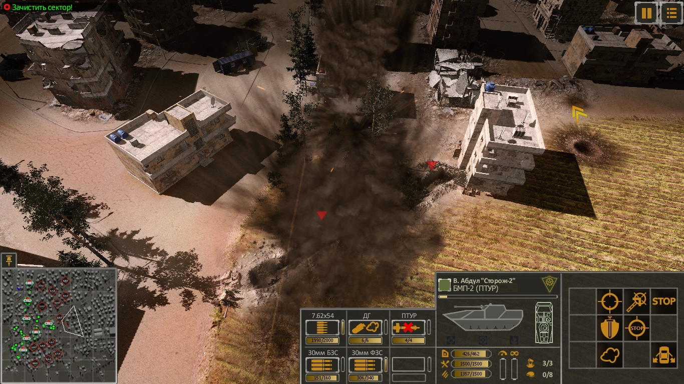 Syrian-Warfare-2021-02-19-04-22-02-541