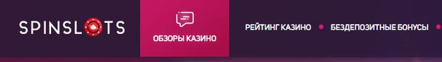 """Здесь абсолютно все про - """"казино россии"""""""
