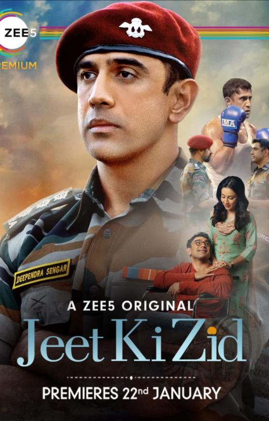 Jeet Ki Zid Season 1 Complete