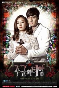 Властитель солнца | The Master's Sun | Joogooneui Taeyang